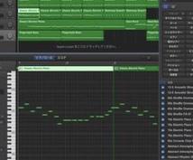 あなたの音楽の編曲を承ります あなたの作った歌をバンドアレンジしてみませんか?