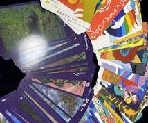 龍神カード鑑定をします 龍神カードを駆使して霊視をします!!