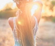 ヤル気が出ない・将来不安…心断捨離手伝います 未来が見えなくて孤独感を感じる貴方へ【高リピ率・話しやすい】