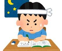 英語、学生に教えます 英作文で悩んでる人、英語が分からない人お気軽にどうぞ!