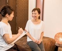 カウンセリングで好印象を与えるテクニックを教えます お客が無意識に好いと思い込んでしまう効果的な心理テクニック