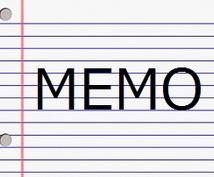 メモ書きをパワーポイントのプレゼン資料にします 忙しくて作成する時間がない方、当方が代行いたします!