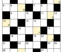 オリジナルクロスワードパズル・8×8サイズ作ります パズルを解いて初めて伝わるメッセージ