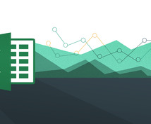 【初心者向け】Excelのワークシートを作成します。