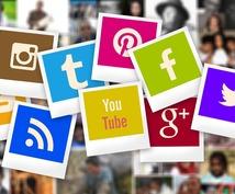 情報発信のコツを教えます SNSやブログで情報発信をしているけど反応がとれない方へ