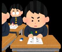 中学・高校・大学受験の相談に乗ります 理三受験の経験もある現役東大院生があなたの受験相談に乗ります