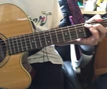 弾き語りのオリジナルソングを作ります 弾き語りを始めたのにオリジナル曲が作れない方に!