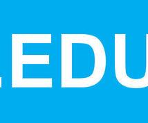 SEO対策!教育/政府など高DA被リンク作成します 最新SEO対策!教育/政府ドメイン等高DAバックリンク作成!