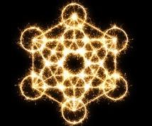 魔術セッションによって「引き寄せ」を行います 実績年間1000件以上の私が本気で行う「引き寄せ」