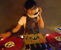 DJスクール☆総生徒数200名以上DJ教えます これからDJをはじめたい方から練習方法に迷っている方まで