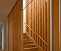 一級建築士がプランのチェック・アドバイスをします ハウスメーカーや工務店からのプラン提案に満足されていない方へ