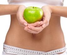 あなたの体質に合わせた断食ダイエットプランをつくります!100名以上成功させた独自のプログラムです