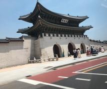 韓⇄日翻訳@ファンレター〜専門書まで翻訳します 韓国での翻訳・通訳の経験を生かした翻訳