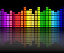 あなたの曲のMIX・マスタリングを承ります 現役プロミュージシャンがあなたの曲をブラッシュアップします!
