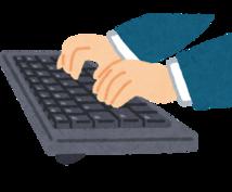 FEとAPの試験解答作成および解説します 基本情報技術者試験・応用情報技術者試験IPA分かりやすく