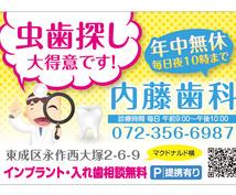 破格∑(゚Д゚)★効果的な販促を★ポケットティッシュ★プロのデザイン★