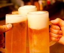 年末年始に負けないカラダを作ります 会社の忘年会や新年会でたくさんお酒を飲んでしまいがちな方へ!