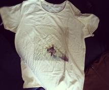オリジナルTシャツ、トートバッグ、下着を作ります 描いた絵や写真、プリントしたい言葉などをオリジナル商品に!