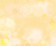 お金編♥︎一言メッセージをお伝えします 遠隔霊視検証にお付き合いいただける方、大募集!