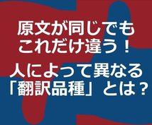 迅速で日→英。英→日翻訳します 迅速日英ハーフのバイリンガル翻訳
