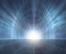 貴方を邪気から守り【幸運流】を呼びこみます 【ランキング1位獲得】浄化瞑想により霊魂の持つ力を増幅します