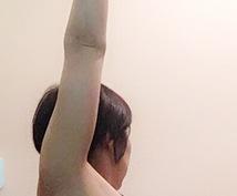 あなたに合った.二の腕痩せのエクササイズ教えます 痩せても残る、頑固なプルプル二の腕➡︎ほっそり二の腕に!