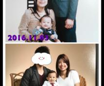 産後ママ必見!産後マイナス12キ痩せた方法教えます 出産後体重が戻らない。。授乳でお腹がすく。。でも痩せたい!!