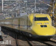 全国の臨時列車運行情報を提供します 電車好きのお子様・鉄道趣味者・写真撮影家向け
