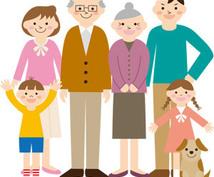子育てお母さん、ご年配の方の、相談(愚痴)聞きます 4人の母として相談(食育含)、後見制度についての相談のります