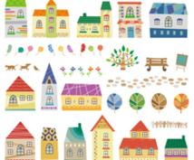 住宅購入を考えている方へ。内見多数の経験者が相談に乗ります。東京で住みやすいエリアも。
