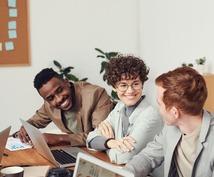 外資系ITへの転職について相談受けます ビジネス職に限ります。GAFA出身者がサポートします。