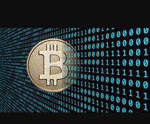 2000円から投資できる方法教えます スマホで簡単!10分後に始められるバブルな仮想通貨の世界