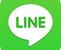LINE@アカウント開設を代行します!フォームに簡単情報を入力するだけで完全ブランディングします☆