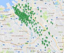 住所録を一括で地図上に見える化します 位置関係の把握や傾向分析・プレゼン資料にオススメ! その①