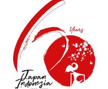 英語またはインドネシア語から日本語への翻訳をします ネイティブインドネシアンによる翻訳です。