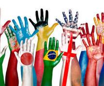 英語、ポルトガル語、スペイン語を教えます 4ヶ国話せるブラジル人におまかせ!