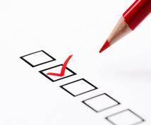 契約書、利用規約、その他法律文書の作成をします ベンチャー、IT、著作権、広告、個人情報関連ならお任せ下さい