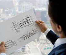 エンジニアのあなたに必要な資格!キャリアデザインアドバイザーが資格取得のアドバイスします!!