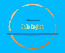 アナタにぴったりの英語学習を提供します 【モニター募集!】英語学習のプロが資格対策をサポートします
