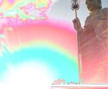 太陽からのメッセージを伝えるリーディングをします 愛と光へ導びかれたい方、本来あるべき姿になりたい方に