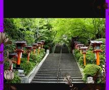 あなたの代わりに霊験あらたかな由緒ある有名神社仏閣やパワースポットでお祈りを捧げてきます。