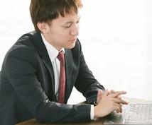就職 転職 面接の悩み アドバイス 質問答えます 職安では教えてくれない 本当の就活 転職 退職 相談!