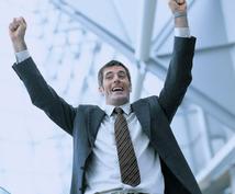 若手で転職を考えている方、ご相談に乗ります!!