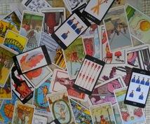 タロット&ルノルマンカードで占います 多方面からの丁寧な鑑定、約3000文字のアドバイス。
