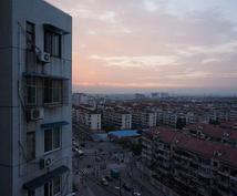 上海のローカル生活について相談に乗ります