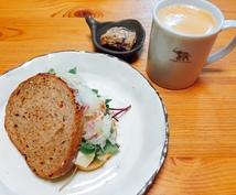 しっかり食べて綺麗に痩せるダイエット レッスン@管理栄養士 田森アユミ