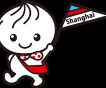 上海滞在中の全てのお悩みに答えます 上海へ旅行、出張で来る方必見!あなたのリクエストに応えます!