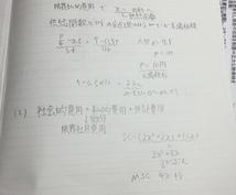 数学の問題解きます 解説を読んでも分からない時などにお願いします。