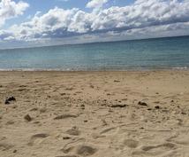 沖縄旅行をプランニングします!