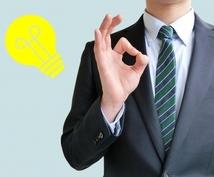 稼げる占い師の為に即効くアドバイスします 稼ぐ占い師になる為のスペシャルメニューです!!